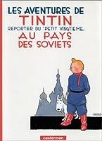Au pays des Soviets (Tintin, #1)