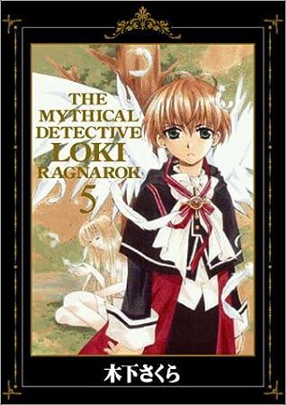 The Mythical Detective Loki [Bladec C] Limited Edition Vol. 5 (Matantei Roki Shokai Gentei Ban Pc Soft)