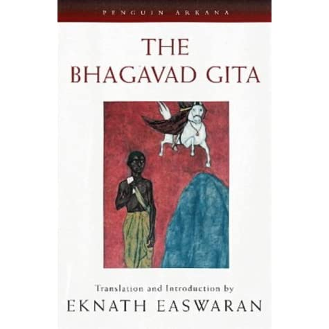 a literary analysis of bhagavad gita Bhagavad gita literary analysis essays, homework help for esl students, homework helper guys just fucked up an essay in ap english so bad that i wrote a full.