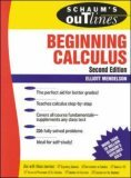 Outline of Beginning calculus