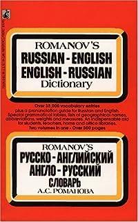 English 900 Ebook