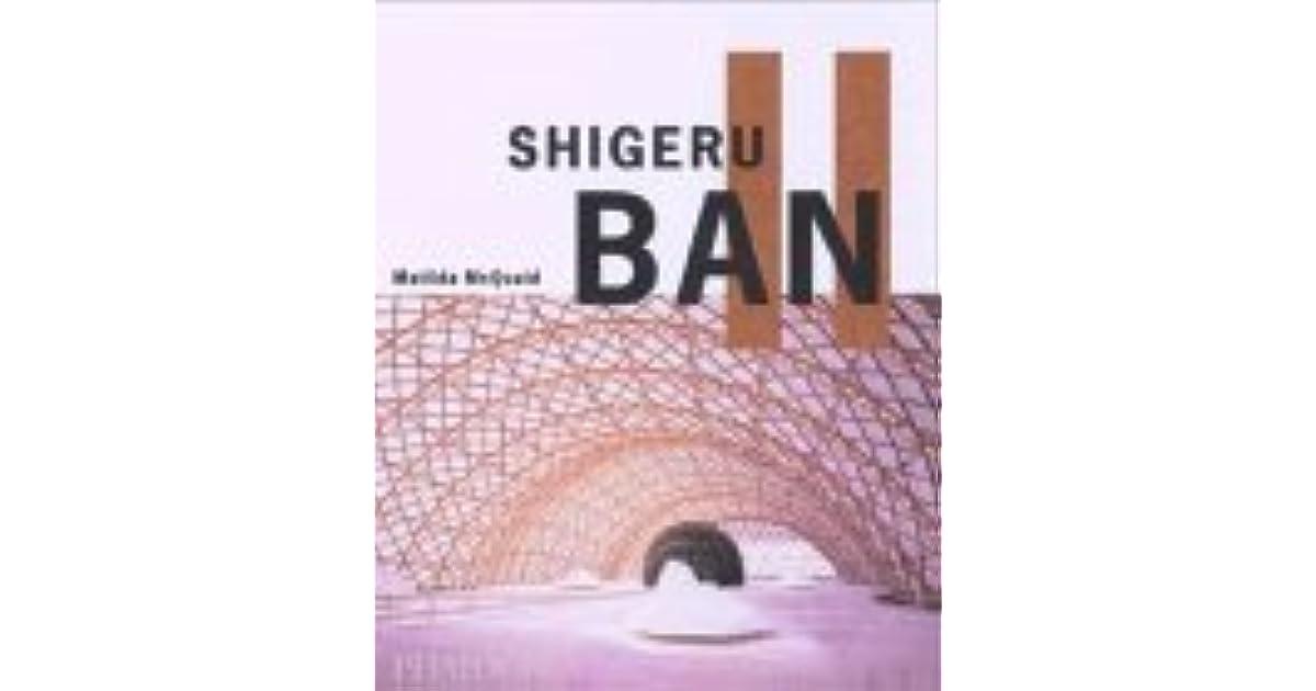 Shigeru Ban Book