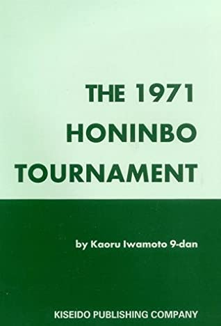 The 1971 Honinbo Tournament