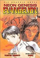 Neon Genesis Evangelion, Volume 1: Special Collector's Edition
