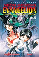 Neon Genesis Evangelion, Volume 2: Special Collector's Edition