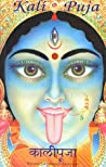Kali Puja by Satyananda Saraswati
