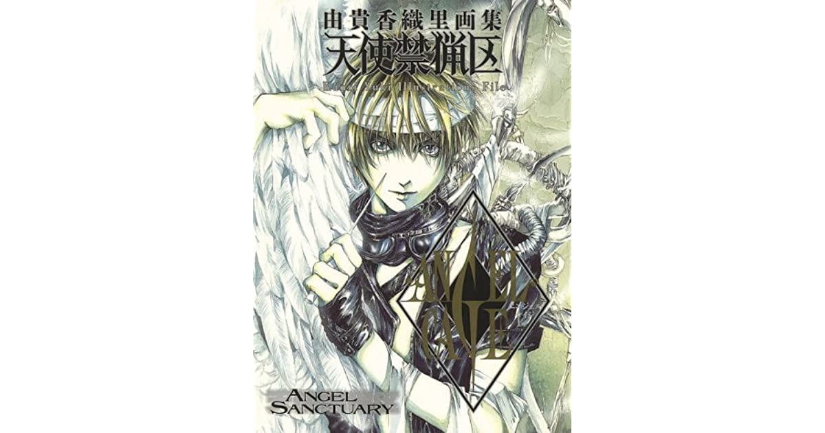 Angel Sanctuary Artbook: Angel Cage by Kaori Yuki
