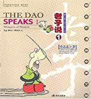 The Dao Speaks I: Whispers Of Wisdom (English Chinese)
