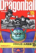 Dragonball Vol. 15 (Dragon Ball, #15)