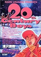 20世紀少年 11 [Nijusseiki Shōnen 11] (20th Century Boys, #11)