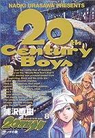 20世紀少年 8 [Nijusseiki Shōnen 8] (20th Century Boys, #8)