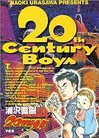 20世紀少年 2 [Nijusseiki Shōnen 2] (20th Century Boys, #2)