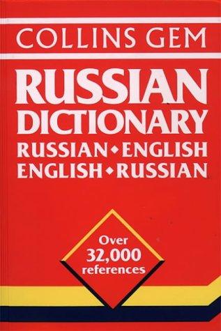 Collins Gem Dictionary: Russian English, English Russian