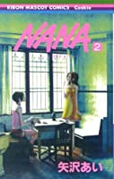 NANA―ナナ― 2 (Nana, #2)