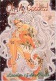 Oh My Goddess! Volume 2 by Kosuke Fujishima