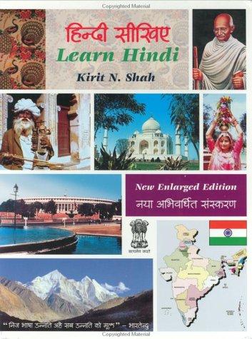 Learn Hindi (New Enlarged Edition) Kirit N. Shah