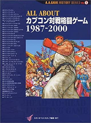 All About Capcom Fighting Games 1987 2000 by Capcom