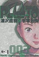 PLUTO: Naoki Urasawa x Osamu Tezuka, Band 003 (Pluto, #3)