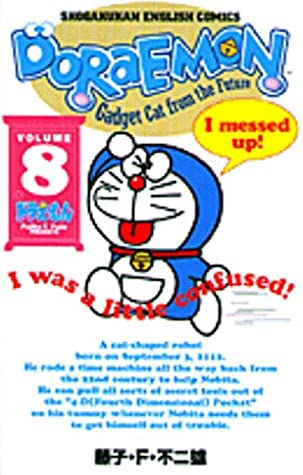 English version manga comics Gadget cat from the future 1 Doraemon