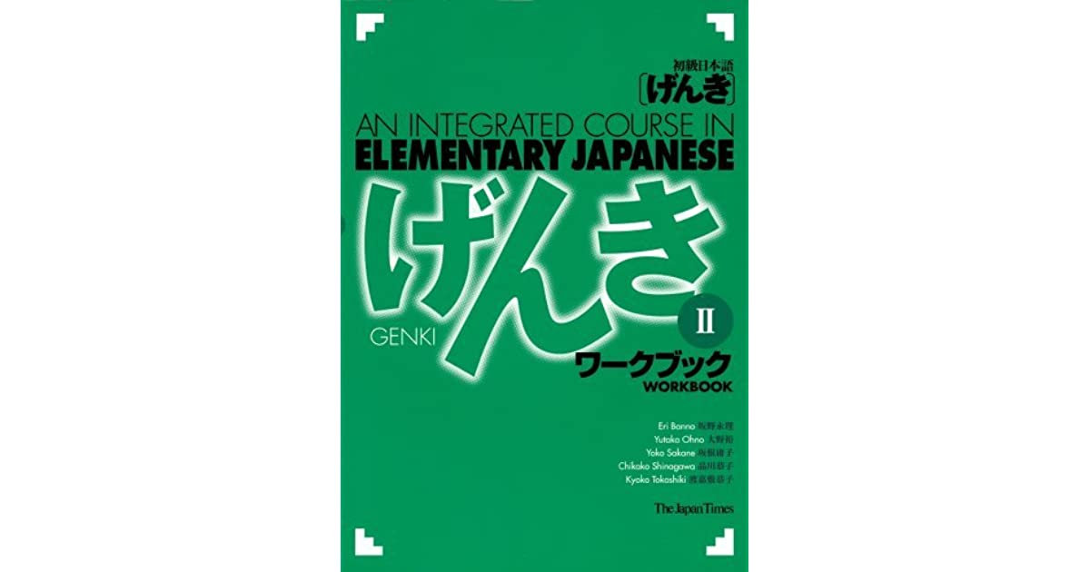 Genki I Second Edition Pdf