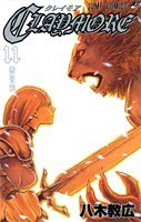 Claymore: Kindred of Paradise (Claymore, #11)