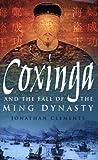 Coxinga by Jonathan Clements