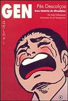 Gen Pés Descalços: Uma História de Hiroshima