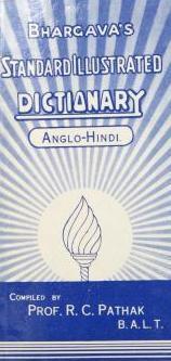 bhargavas dictionary