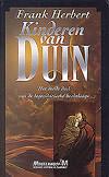 Cover Kinderen van Duin (Duin, #3) - Frank Herbert