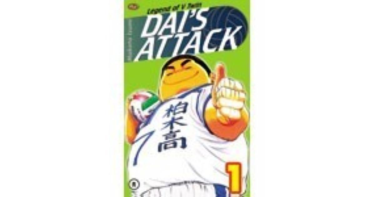 dai s attack series by makoto izumi