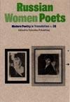 Russian Women Poets (Modern Poetry in Translation, 20)
