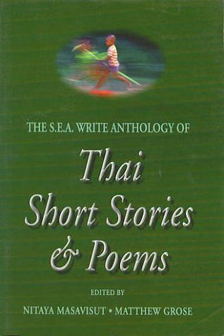 Poems about sea. You can read the best sea poems. Browse through all sea poems.