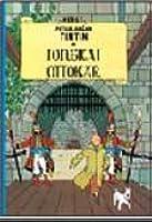 Petualangan Tintin: Tongkat Ottokar (Tintin #8)