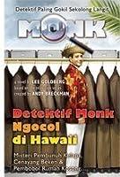 Detektif Monk Ngocol Di Hawaii (Mr. Monk Goes To Hawaii)