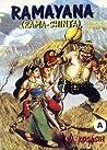 Ramayana {Rama-Shinta} Jilid A