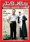 مجله شهروند امروز
