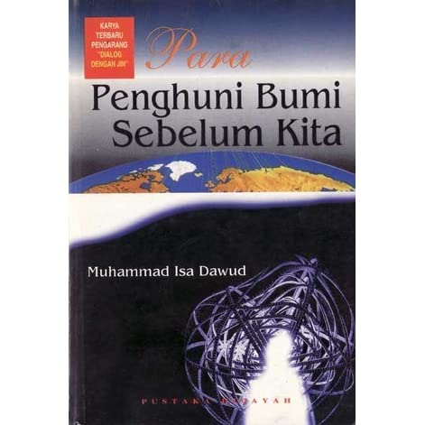 Midhunam Story Ebook Download