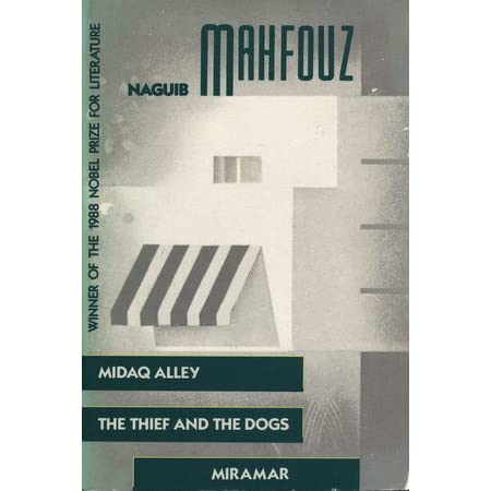 midaq alley essay Naguib mahfouz (egyptian arabic: journalism, memoirs, essays  including children of gebelawi and midaq alley which was adapted into a mexican film starring.