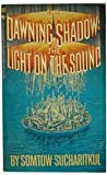 The Dawning Shadow: The Light on the Sound  (Inquestor Series)