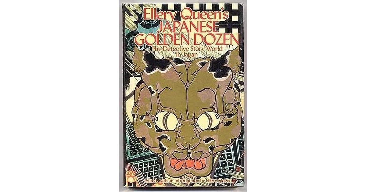 Ellery Queen's Japanese Golden Dozen: The Detective Story