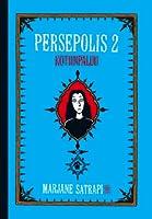 Persepolis 2 : Kotiinpaluu