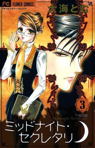 Midnight Secretary, Vol. 03