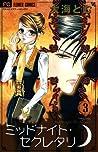 Midnight Secretary, Vol. 03 (Midnight Secretary, #3)