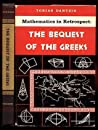 The Bequest of the Greeks