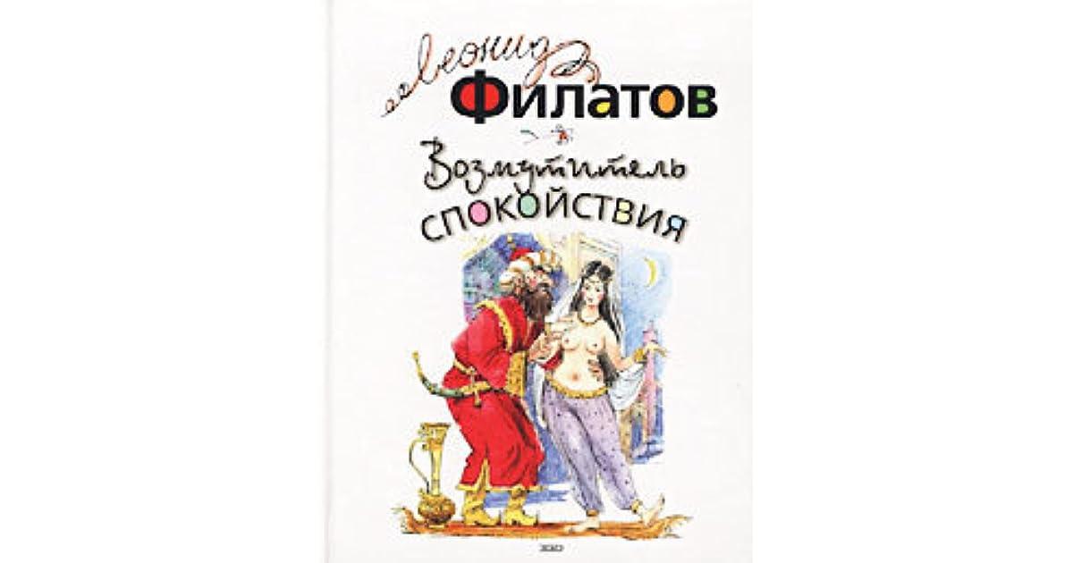 https://i.gr-assets.com/images/S/compressed.photo.goodreads.com/books/1239547332i/4277598._UY630_SR1200,630_.jpg