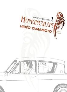 Homunculus 1