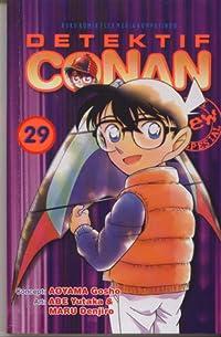 Detektif Conan Spesial Vol. 29