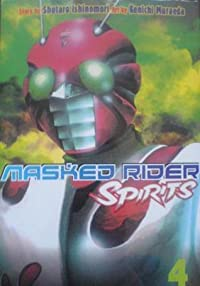 Masked Rider Spirits