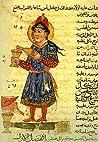 الجامع بين العلم والعمل النافع في صناعة الحيل by ابن الرزاز الجزري Ibn al-Ra...