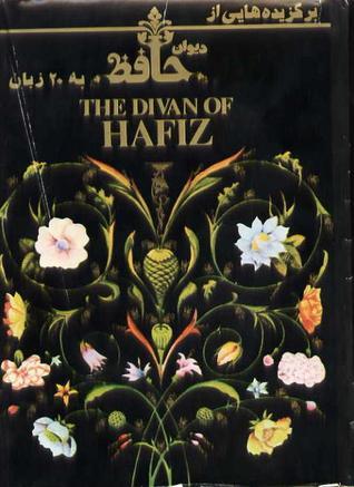 برگزیده هایی از دیوان حافظ به بیست زبان Poems From The Divan Of Hafiz In 20 Languages By Hafez
